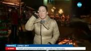 Палят кукерските огньове в Пернишко
