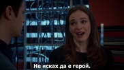 The Flash Светкавицата 1 сезон епизод 3 бг субтитри