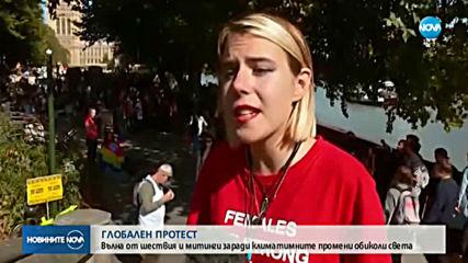 ГЛОБАЛЕН ПРОТЕСТ: Вълна от шествия и митинги заради климатимните промени обиколи света