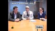 """Казусът """"Булсатком"""" - БТВ"""