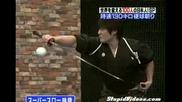 Уменията на един самурай
