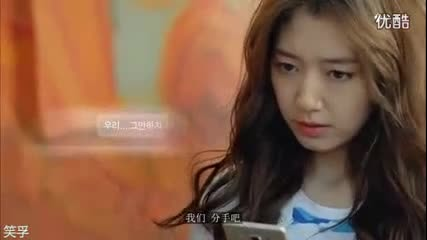 [mvio Rapido]lee Jong Suk Park Shin Hye - Long Distance Love (combined Cf)