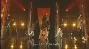 News - Taiyou no Namida [shounen Club Premium 20.04.08]