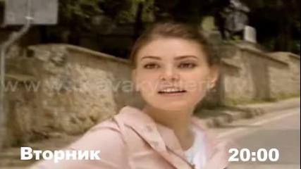 Мечтатели 5 - сезон...изимслена история - трейлър към епизод 11
