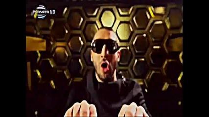 New! Илиян feat. Гъмзата - Ефекта Уау (oфициално видео) (2012)