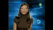 Хванати В Изневяра - Сезон 1 Епизод 8 - Част 2