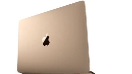 Това е Apple MacBook 2015