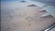 Мистерия в пустинята