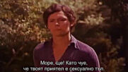 Луди години ( Lude godine 1978 )