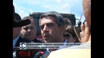 Президентът на първа копка на обходния път на Габрово