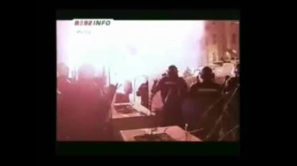 Beogradski Sindikat - Vec Vidjeno