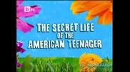 Тайният живот на една тийнейджърка Епизод 3 Бг Аудио Част 1
