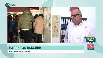 Д-р Брънзалов: Между 7 и 10 дни между поставяне на COVID и противогрипна ваксина