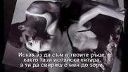 Toni Braxton - Spanish Guitar {prevod}