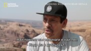 откъс с Дани Трехо | В дивата пустош с Беър Грилс | сезон 6 | National Geographic Bulgaria