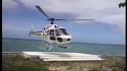 Когато си новак в пилотирането, може да се стигне и до този момент!