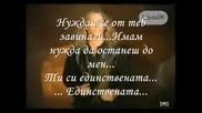 Майкъл Болтън - Казах Че Те Обичам, Но Излъга
