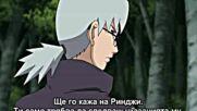 Naruto Shippuuden - Епизод 105 Bg Sub Високо Качество