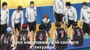 Kuroko's Basketball 2 - 20 bg