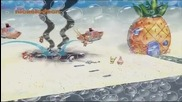 Спонджбоб Квадратни Гащи-сепия идва на гости/квадратни гащи-кръгли гащи-бг Аудио
