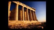 Вечен Гръцки !!!!