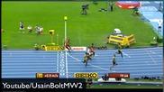 Болт е кралят и на 200 м