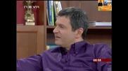 Разговор За Глория В Здравей България