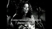 Shania Twain - Youre Still The One (ПРЕВОД)