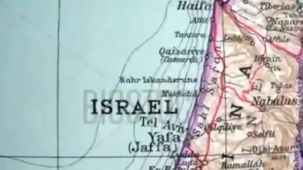 Националният Химн на Израел: Надежда - Israel National Anthem: Hatikva