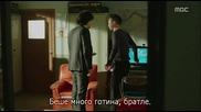 [easternspirit] Two Weeks (2013) E10 1/2