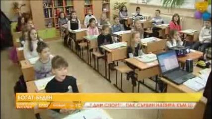 Hай - модерното училище в България
