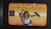 Българското Vhs издание на Херкулес (1995) Емпайър Видео