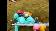 В Япония се проведе състезание по изкопаване на най-дълбока дупка