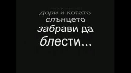 В Памет На Георги [ R.i.p. K1rata ]