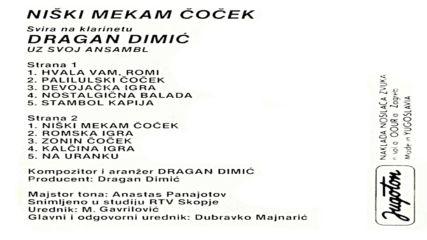 Драган Димич- Niski mekam cocek 1984г.