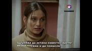 Обикнах едно дете - Bir Cocuk Sevdim - 20 епизод- 2 част - Bg sub