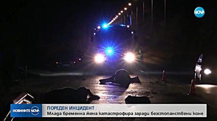 Бременна жена пострада при катастрофа