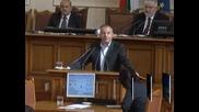 """Комисия ще проучва фактите около АЕЦ """"Белене"""""""