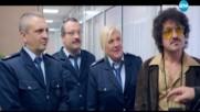 Полицаите от края на града - Епизод 2