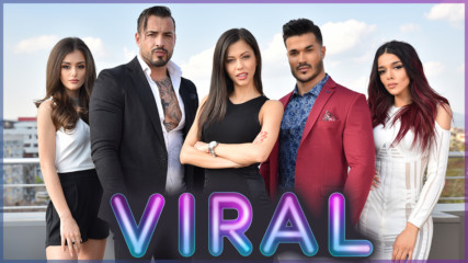 Цената на мечтите понякога е прекалено висока! Очаквайте уеб сериала VIRAL... от 13 май във Vbox7