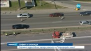 "Огромно задръстване заради ремонт на ""Цариградско шосе""(ОБЗОР)"