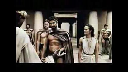 Greke