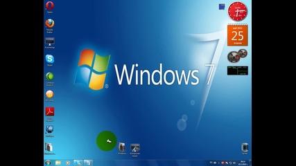 От каде да си изтеглите хубави картинки за Windows 7