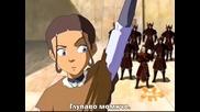 Avatar - Сезон 1 - Епизод 6 Bg Subs
