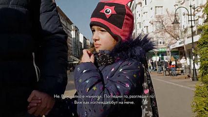 Pampers и Kaufland България обединяват сили в помощ на недоносените бебета