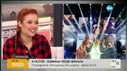"""A.V.A. в """"Здравей,България"""", след като напуснаха X Factor"""