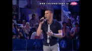 Petar Mitić - Odlaziš od mene (Zvezde Granda 2010_2011 - Emisija 33 - 21.05.2011)