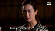 Бг субс! Hotel King / Кралят на хотела (2014) Епизод 13 Част 2/2