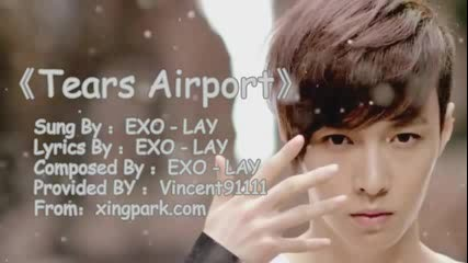 (exo-m)lay-tears airport