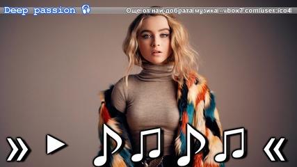 Ahmet Kilic & Stoto feat. Shea - Doll Good Ones Go (original Mix)